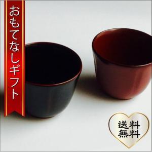 おもてなしギフト ぐい呑 魚津漆器の唯一がお店 鷹休漆器店の漆器で作ったぐい呑ペア|omotenashigift