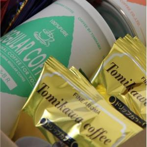 おもてなしギフト コーヒー豆 富山県魚津の毎日焙煎するとみかわ珈琲のドリップコーヒーパックとコーヒー豆のセット(A2)|omotenashigift|03