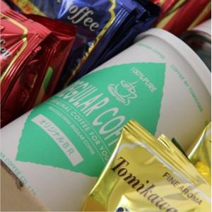 おもてなしギフト コーヒー豆 富山県魚津の毎日焙煎するとみかわ珈琲のドリップコーヒーパックとコーヒー豆のセット(A2)|omotenashigift|04
