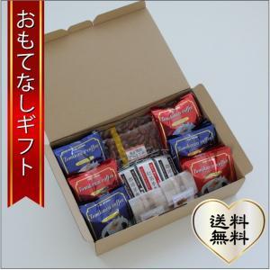 おもてなしギフト コーヒー豆 富山県魚津の毎日焙煎するとみかわ珈琲のドリップコーヒーパックと羊羹&アーモンドセット(A4)|omotenashigift