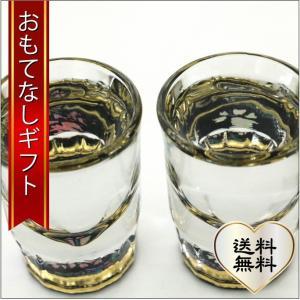 おもてなしギフト ショットグラス 魚津漆器の職人が作る螺鈿装飾を施したお祝い用ペアショットグラス|omotenashigift