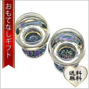 おもてなしギフト ワイングラス 魚津漆器の職人が作る螺鈿装飾を施したお祝い用ペアボヘミアンワイングラス|omotenashigift