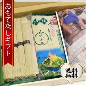 おもてなしギフト 沖繩麺 沖縄の宝「月桃」の葉を粉末にして作った2種類の麺です。月桃香麺 月桃そばと月桃そうめんをお楽しみください|omotenashigift