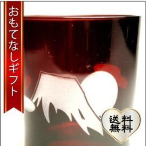 おもてなしギフト 被せガラス ロックグラス 赤銅色|omotenashigift