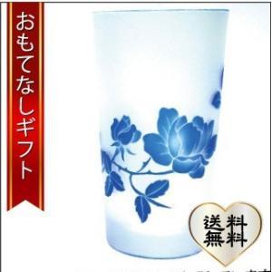 おもてなしギフト 被せガラス タンブラー 瑠璃色|omotenashigift