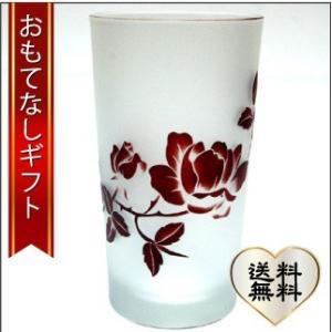 おもてなしギフト 被せガラス タンブラー 赤銅色|omotenashigift