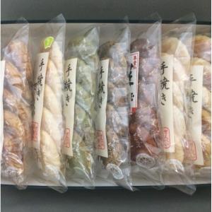 おもてなしギフト 老舗せんべい店 車貴仙の人気の素焼きが入ったこだわり煎餅セット(A)|omotenashigift|02
