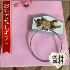 おもてなしギフト パンジーのタオルハンガー 日々の生活に楽しさと潤いのもたらします|omotenashigift