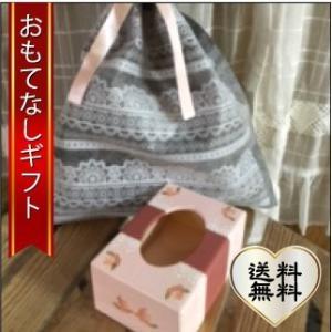 おもてなしギフト ミニバラとレース柄のティッシュBOX(小)|omotenashigift