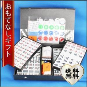 おもてなしギフト 麻雀牌 麻雀のささきが選んだ、健康マージャンに使って欲しい麻雀牌 マックス|omotenashigift