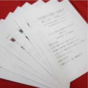 おもてなしギフト 手作り和菓子 山形のかすり家本店の自分で作る和菓子キット 端午の節句 omotenashigift 03