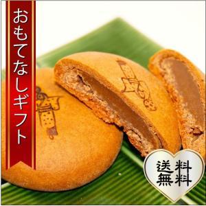 おもてなしギフト どらやき 山形のかすり家本店の花笠チョコまんじゅう|omotenashigift