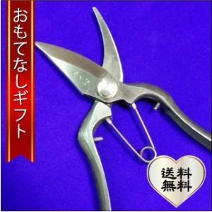 おもてなしギフト 剪定鋏 山形打刃物 工藤製鋏所の山形伝統工芸品の剪定芽切鋏(7吋)|omotenashigift