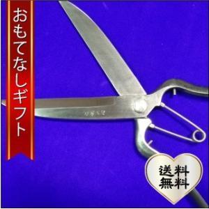 おもてなしギフト 剪定鋏 山形打刃物 工藤製鋏所の山形伝統工芸品の刈込鋏(270mm)|omotenashigift