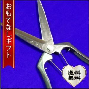 おもてなしギフト 剪定鋏 山形打刃物 工藤製鋏所の山形伝統工芸品の松葉切鋏(230mm)|omotenashigift