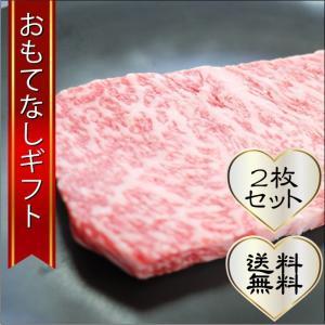 おもてなしギフト 山形牛 山形の老舗 中島商店の山形牛のリブロースステーキを楽しむセット|omotenashigift
