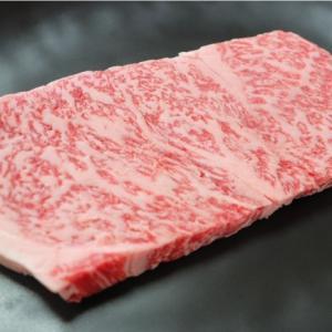 おもてなしギフト 山形牛 山形の老舗 中島商店の山形牛のリブロースステーキを楽しむセット|omotenashigift|02