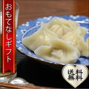 おもてなしギフト 水餃子 山形県の素材で作った手作りの水餃子と山形漆器のヒノキのお箸(5膳)|omotenashigift
