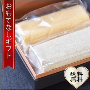 おもてなしギフト 大人のロールケーキ 山形県のゼフィール洋菓子店がお届けする洋酒が香るロールケーキのセット|omotenashigift