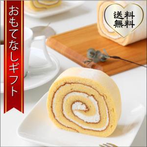 おもてなしギフト ロールケーキ 横浜のコラシオンの人気商品 横浜Sロールケーキ こだわりの生クリームを3巻に巻き上げました|omotenashigift