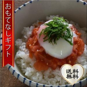 おもてなしギフト トマト 横浜の食卓 第1回 夏にビタミンチャージ「トマト丼」セット|omotenashigift