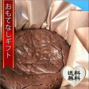 おもてなしギフト ショコラケーキ 横須賀津久井浜のカフェ&レストラン ブルームーンの笑顔を運ぶショコラケーキ|omotenashigift