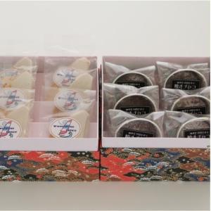おもてなしギフト 洋菓子 横須賀の小さくて可愛い洋菓子店カシュ.カシュが作った焼きチョコとクッキーの2段箱アソート(A)|omotenashigift|02