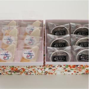 おもてなしギフト 洋菓子 横須賀の小さくて可愛い洋菓子店カシュ.カシュが作った焼きチョコとクッキーの2段箱アソート(A)|omotenashigift|03