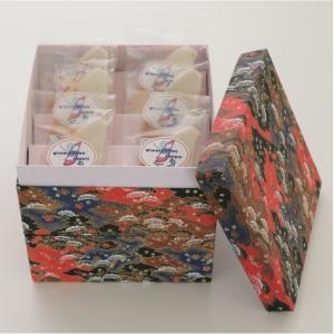 おもてなしギフト 洋菓子 横須賀の小さくて可愛い洋菓子店カシュ.カシュが作った焼きチョコとクッキーの2段箱アソート(A)|omotenashigift|05
