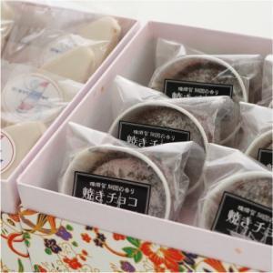 おもてなしギフト 洋菓子 横須賀の小さくて可愛い洋菓子店カシュ.カシュが作った焼きチョコとクッキーの2段箱アソート(A)|omotenashigift|06