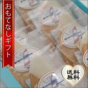 おもてなしギフト 洋菓子 横須賀の小さくて可愛い洋菓子店が作ったウインドサーフィンクッキー|omotenashigift