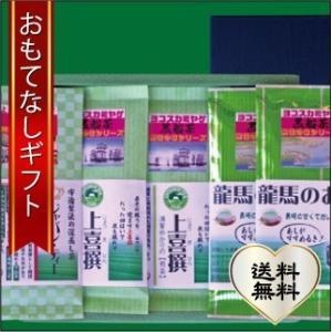 おもてなしギフト お茶 日本茶専門店 茶井オリジナル 黒船茶セット(3種5本) omotenashigift