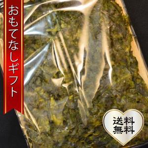 おもてなしギフト 海苔 日本茶専門店 茶井が選んだ三浦半島の幻の岩海苔 はば海苔|omotenashigift