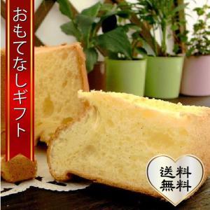 おもてなしギフト シフォンケーキ ママの優しさを伝える横須賀シフォン 選べるシフォンケーキ(14cm×1個)|omotenashigift
