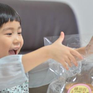 おもてなしギフト シフォンケーキ ママの優しさを伝える横須賀シフォン 贈る前に確かめたいお試しセット|omotenashigift|02
