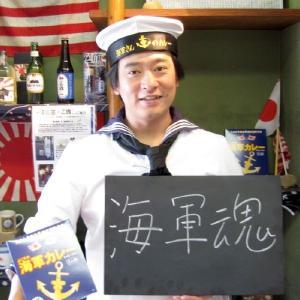 おもてなしギフト カレー よこすか海軍カレーネイビーブルー(6食ギフトセット)|omotenashigift|05
