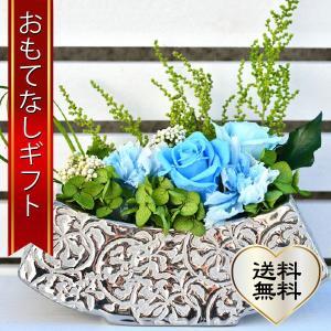 おもてなしギフト プリザーブドフラワー 和風花器のプリザーブドフラワーを作りました 重みのある花器付き お手入れが楽です|omotenashigift