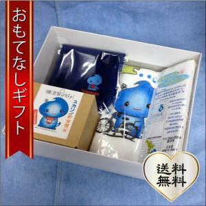 おもてなしギフト 貯金箱 スカリン デザインの貯金箱・タオル・ハンカチ3点セット|omotenashigift