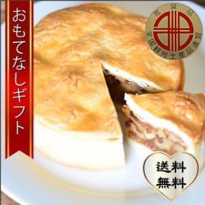 おもてなしギフト エンガディナー 横須賀芦名の欧州焼菓子専門店のまちええるのスイス伝統エンガディナーとハーブコーディアルのセット omotenashigift