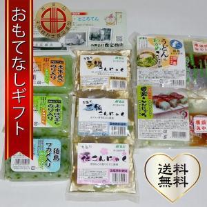 おもてなしギフト コンニャク <森定商店おつまみセット>|omotenashigift