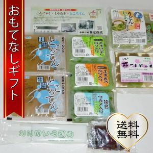 おもてなしギフト コンニャクとトコロテンの健康セット <森定商店レディースセット>|omotenashigift