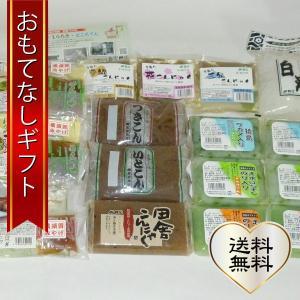 おもてなしギフト コンニャク <森定商店コンニャクづくしセット>|omotenashigift