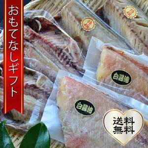 おもてなしギフト 手作り干物セット 妙宝水産が選んだ 2人の家族用厳選干物セット(2人用)|omotenashigift