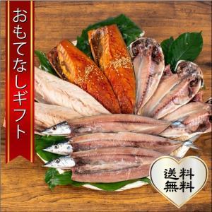 おもてなしギフト 手作り干物セット 妙宝水産が選んだ さんま好きの定番の干物ギフト(A) omotenashigift