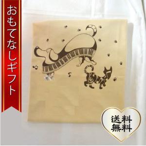 おもてなしギフト チャリティーTシャツ1枚(売上げを動物愛護の普及啓発に使わせていただきます)|omotenashigift
