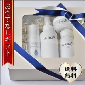 おもてなしギフト 美白化粧品 プロ向けスキンケアメーカーのナカショウインターナショナルが作った「emaシリーズ」クレンジング、化粧水、クリーム |omotenashigift