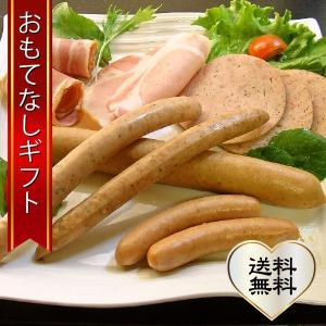 おもてなしギフト ハム・ソーセージ 放牧豚で手作りしたハム・ソーセージセット5種類セット|omotenashigift