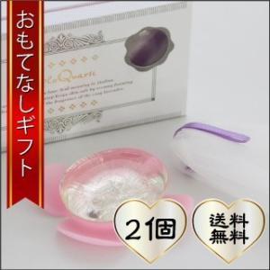 おもてなしギフト 透明石鹸 肌に優しい四ツ葉油化の透明キラキラ石鹸 可愛いギフトボックス入りです(2個入り)|omotenashigift