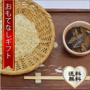 おもてなしギフト 乳茸 結城市の郷土料理 乳茸のだし汁 温めるだけの簡単調理で幻の味をお楽しみください|omotenashigift