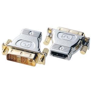 サンワサプライ HDMIアダプタ AD-HD02 omotenasi-shop-pro